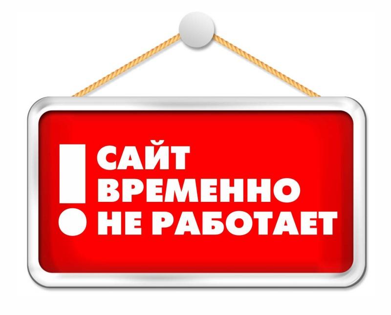Внимание не работаем с 22.03 по 31.03