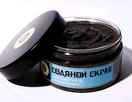 Соляной скраб САКСКАЯ ГРЯЗЬ с экстрактом лавра, 300 г