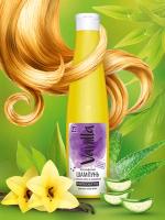 Безсульфатный шампунь с соком алоэ и каланхоэ для всех типов волос