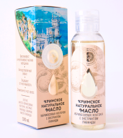 Крымское натуральное масло абрикосовых косточек с экстрактом лаванды