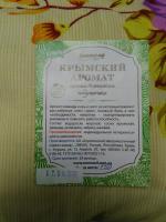 """ТРАВЯНАЯ АРОМА-ПОДУШЕЧКА """"КРЫМСКИЙ АРОМАТ"""" 150 гр"""