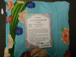"""ТРАВЯНАЯ АРОМА-ПОДУШЕЧКА """"ЛАВАНДОВЫЙ РАЙ"""" 150гр"""