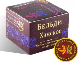 Мягкое травяное мыло Ханское 120 гр.