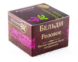 Мягкое травяное мыло Розовое 350 гр