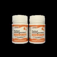 Дневной антивозрастной эликсир 50+ 60мл