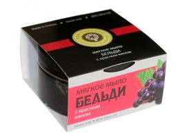 БЕЛЬДИ с красным вином, 200 г